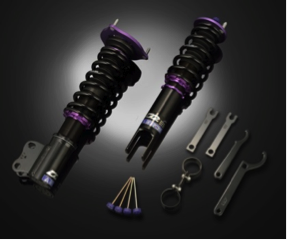 "D2Sport Coilovers – ""Street Line"" - Image"